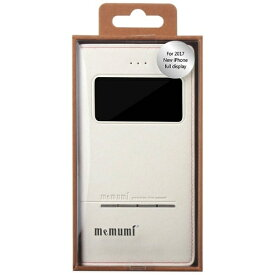 MEMUMI メムミ iPhone X用 手帳型 Wisdom Series ホワイト AFC10143