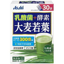 アサヒグループ食品 Asahi Group Foods 乳酸菌+酵素 大麦若葉 3gx30袋 〔栄養補助食品〕