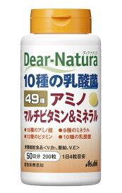 アサヒグループ食品 Asahi Group Foods Dear-Natura(ディアナチュラ) ベスト49 アミノマルチビタミン&ミネラル 50日 〔栄養補助食品〕【rb_pcp】