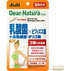 アサヒグループ食品 Asahi Group Foods Dear-Natura(ディアナチュラ)ディアナチュラスタイル 乳酸菌xビフィズスキン菌+食物繊維・オリゴ糖2 〔栄養補助食品〕【wtcool】