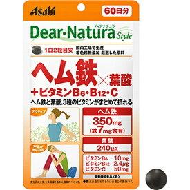 アサヒグループ食品 Asahi Group Foods Dear-Natura(ディアナチュラ)ディアナチュラスタイル ヘム鉄x葉酸+ビタミンB6・ビタミンB12・ビタミンC60 〔栄養補助食品〕【wtcool】