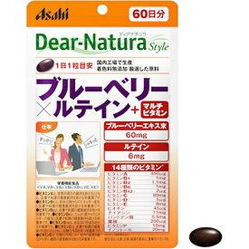 アサヒグループ食品 Asahi Group Foods Dear-Natura(ディアナチュラ)ディアナチュラスタイル ブルーベリーxルテイン+マルチビタミン60日 〔栄養補助食品〕【wtcool】