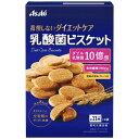 アサヒグループ食品 Asahi Group Foods RESET BODY(リセットボディ) 乳酸菌ビスケット プレーン味 23g×4袋 〔美…