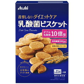 アサヒグループ食品 Asahi Group Foods RESET BODY(リセットボディ) 乳酸菌ビスケット プレーン味 23g×4袋 〔美容・ダイエット〕