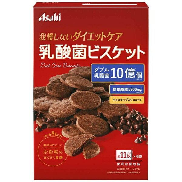 アサヒグループ食品 RESET BODY(リセットボディ) 乳酸菌ビスケット ココア味 23g×4袋 〔美容・ダイエット〕