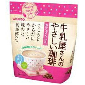 アサヒグループ食品 Asahi Group Foods 牛乳屋さんのやさしい珈琲 220g【wtcool】