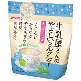 アサヒグループ食品 Asahi Group Foods 牛乳屋さんのやさしいミルクティー 240g【wtcool】