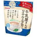 和光堂 wakodo 牛乳屋さんのロイヤルミルクティー 260g袋