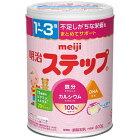 明治 meiji 明治ステップ 800g【rb_pcp】