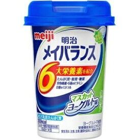 明治 meiji メイバランスMiniカップ マスカットヨーグルト味