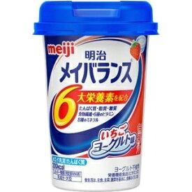 明治 meiji メイバランスMiniカップ いちごヨーグルト味