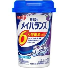 明治 meiji メイバランスMiniカップ ブルーベリーヨーグルト味