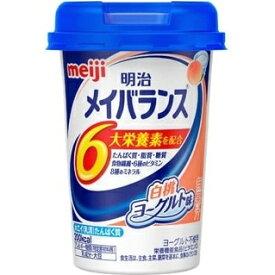 明治 meiji メイバランスMiniカップ 白桃ヨーグルト味