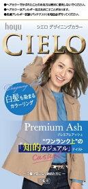 ホーユー hoyu CIELO(シエロ) デザイニングカラー プレミアムアッシュ 〔カラーリング剤〕