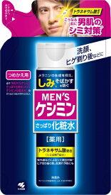 小林製薬 Kobayashi メンズケシミン化粧水詰替 140ml