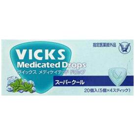 ヴィックス メディケイテッド ドロップ スーパークール味(20個入)大正製薬 Taisho