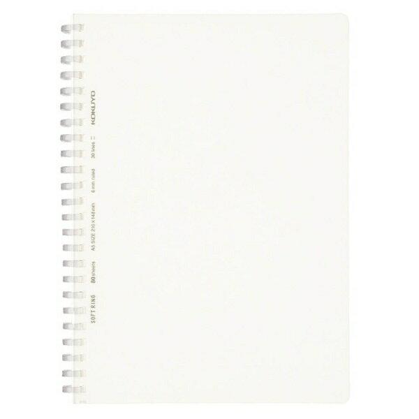 コクヨ KOKUYO [ノート]ソフトリングノート クリアテイスト(A5・B罫・80枚) スSV538BT 透明