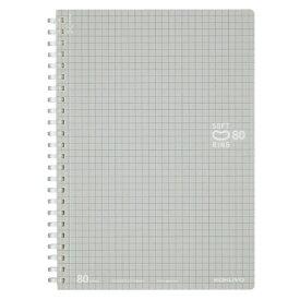 コクヨ KOKUYO [ノート] ソフトリングノート (ドット入り罫線) (A5・B罫・80枚) スSV338S5C 銀