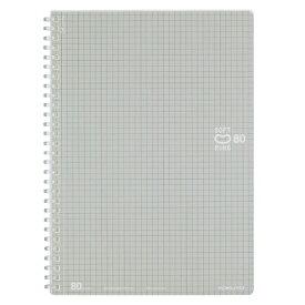 コクヨ KOKUYO [ノート] ソフトリングノート (B5・方眼罫・80枚)スSV308S5C 銀