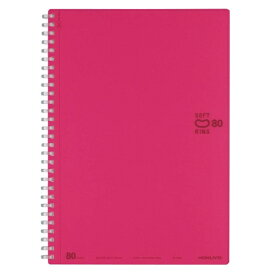 コクヨ KOKUYO [ノート] ソフトリングノート (ドット入り罫線) (B5・B罫・80枚) スSV308BTP ピンク