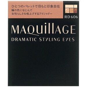 資生堂 shiseido MAQuillAGE(マキアージュ) ドラマティックスタイリングアイズ RD606(ラズベリーモカ)[アイブロウ]