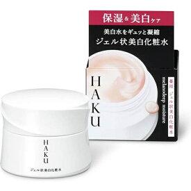 資生堂 shiseido HAKU メラノディープモイスチャー (100g) ジェル状美白化粧水 〔医薬部外品〕[美白化粧水]【wtcool】
