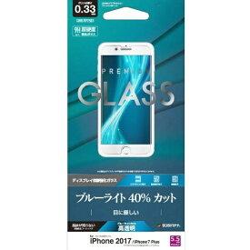 ラスタバナナ RastaBanana iPhone 8 Plus ガラスパネル 0.33mm ブルーライトカット GB857IP7SB3