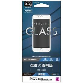ラスタバナナ RastaBanana iPhone 8 Plus ガラスパネル 0.33mm 光沢 GP857IP7SB3
