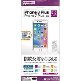 ラスタバナナ RastaBanana iPhone 8 Plus 反射防止フィルム T857IP7SB