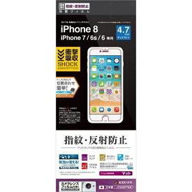 ラスタバナナ RastaBanana iPhone SE(第2世代)4.7インチ/ iPhone 8 衝撃吸収フィルム 反射防止 JT856IP7SA