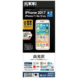ラスタバナナ RastaBanana iPhone SE(第2世代)4.7インチ/ iPhone 8 衝撃吸収フィルム 高光沢 J856IP7SA