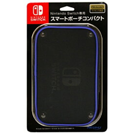マックスゲームズ MAXGAMES Nintendo Switch専用 スマートポーチコンパクト ブルー HACP-03BL[Switch]
