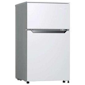 ハイセンス Hisense 冷蔵庫 ホワイト HR-B95A-W [2ドア /右開きタイプ /93L][冷蔵庫 小型 HRB95A_W 省エネ家電]【zero_emi】