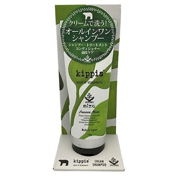 キレートジャパン キッピス クリームシャンプー 水 150g