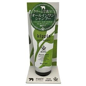 キレートジャパン curato japan キッピス クリームシャンプー 水 150g