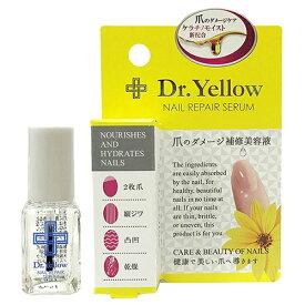 パラビューティ Dr.Yellow ネイルリペアセラム[ネイルケア]