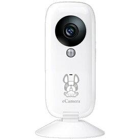 リンクジャパン LINKS JAPAN ネットワークカメラ eCamera  I2 [iOS/Android OS対応][I2]