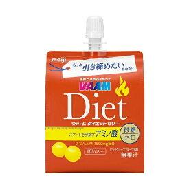 明治 meiji ヴァームダイエット ゼリー【ピンクグレープフルーツ風味/150g×6個】【wtcool】