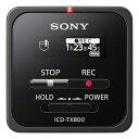 ソニー SONY ICD-TX800 ICレコーダー ブラック [16GB][録音機 ボイスレコーダー 小型 高音質 長時間]