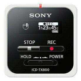 ソニー SONY ICD-TX800 ICレコーダー ホワイト [16GB][録音機 ボイスレコーダー 小型 高音質 長時間]