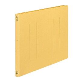 コクヨ KOKUYO [ファイル] フラットファイルV 樹脂製とじ具・15mmとじ(色: 黄、サイズ: B4-E) フ-V19Y