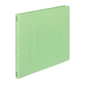 コクヨ KOKUYO [ファイル] フラットファイルV 樹脂製とじ具・15mmとじ(色: 緑、サイズ: B4-E) フ-V19G