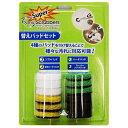 JIC ジャパンインターナショナルコマース 電動掃除ブラシスーパーソニックスクラバー用替えパッドセット (12枚入)…