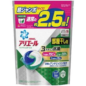 P&G ピーアンドジー ARIEL(アリエール)リビングドライ ジェルボール3D つめかえ用 超ジャンボ (44個入) 〔衣類用洗剤〕
