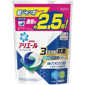 P&G ピーアンドジー ARIEL(アリエール)パワージェルボール3D つめかえ用 超ジャンボ (44個入) 〔衣類用洗剤〕