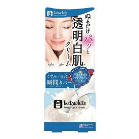 明色化粧品 Instawhiteトーンアップクリーム50g