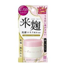 明色化粧品 リモイストクリームやわ肌タイプ30g