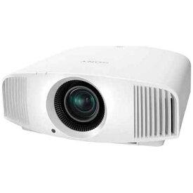 ソニー SONY 4K/HDR対応ホームシアタープロジェクター (ホワイト) VPL-VW245 W[VPLVW245W]