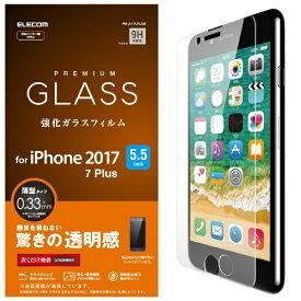 エレコム ELECOM iPhone 8 Plus ガラスフィルム 0.33mm PM-A17LFLGG