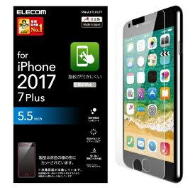エレコム ELECOM iPhone 8 Plus フィルム 防指紋 反射防止 PM-A17LFLFT PM-A17LFLFT
